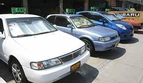El Negocio de los Auto Usados. Consiga el Éxito