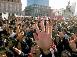 El Negocio de las Universidades de Chile